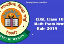 CBSE New Rule For Class 10 Maths