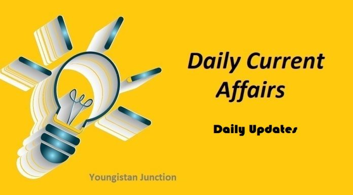 21st August 2019 Current Affairs
